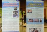 การประชุมแลกเปลี่ยนเรียนรู้จากงานประจำสู่งานวิจัย (R2R) ครั้งที่ 6 (31 กรกฎาคม 2556)